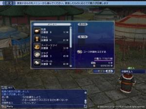 05_酒場メニュー1