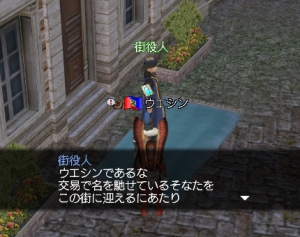 08_マイレシピ増加イベ1