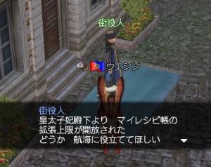 09_マイレシピ増加イベ2