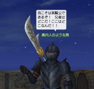 10_関羽