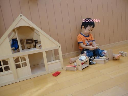 DSC00080_convert_20121018110352.jpg