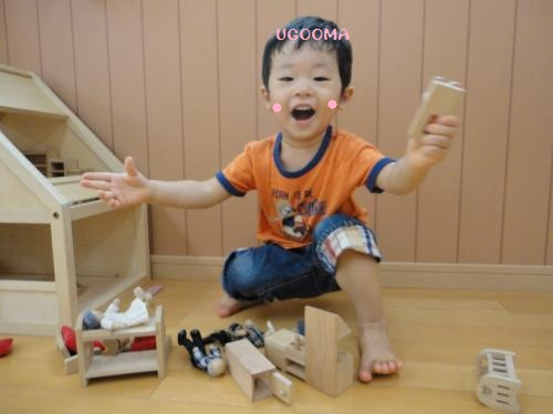 DSC00081_convert_20121018110408.jpg