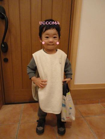 DSC00332_convert_20121102173628.jpg