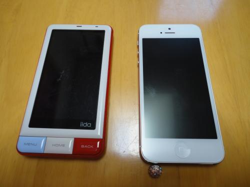 DSC00400_convert_20121105180547.jpg