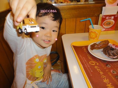 DSC00469_convert_20121011233751.jpg