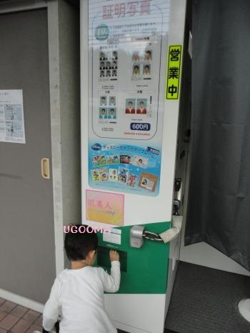 DSC00470_convert_20121110133801.jpg