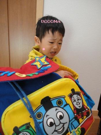 DSC00931_convert_20121129014625.jpg
