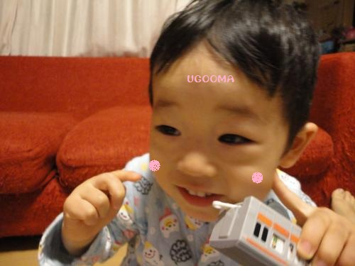 DSC00961_convert_20121201020938.jpg