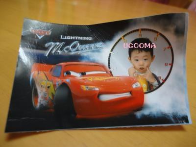 DSC00973_convert_20121110134744.jpg