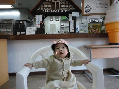 DSC03557_convert_20120910203120.jpg