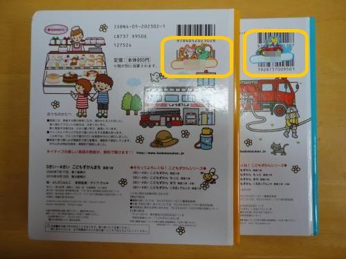 DSC08352_convert_20120610084021.jpg