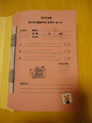 DSC08451_convert_20120621030408.jpg