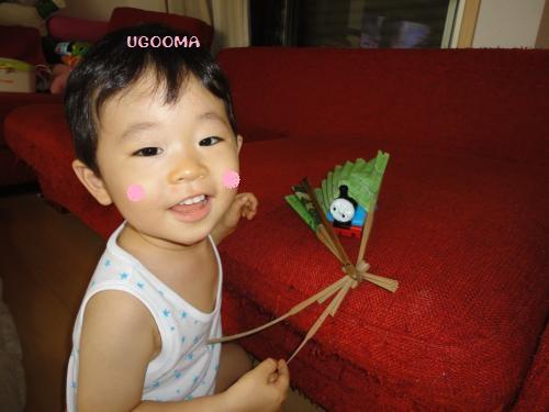DSC08496_convert_20120630104950.jpg