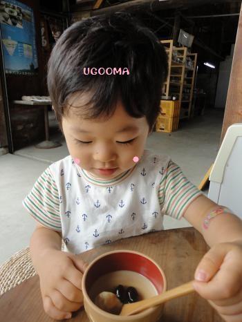 DSC08908_convert_20120724101018.jpg