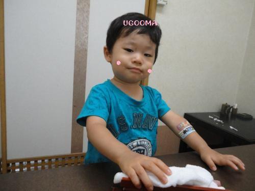 DSC08956_convert_20120724104808.jpg