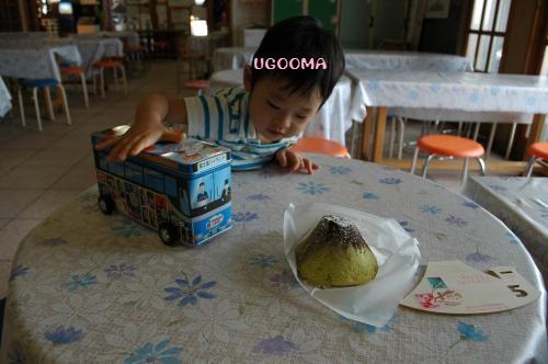 DSC_0251_convert_20120919173227.jpg