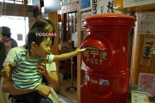 DSC_0261_convert_20121009180939.jpg