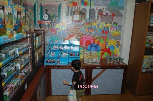 DSC_0382_convert_20121011235608.jpg