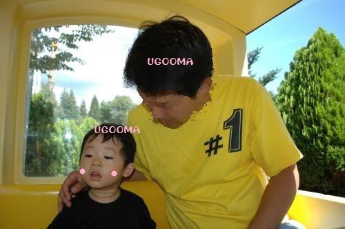 DSC_0476_convert_20121017141056.jpg