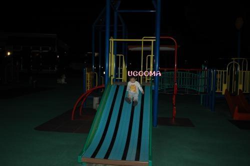 DSC_0583_convert_20120919183209.jpg
