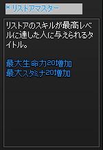 230206 (5)