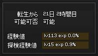 130419 (1)