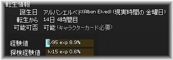130524 (4)