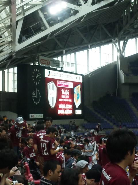 試合開始一時間前
