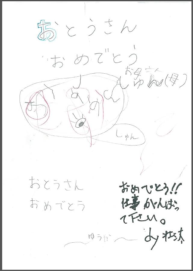 PRI_20130131075058.jpg
