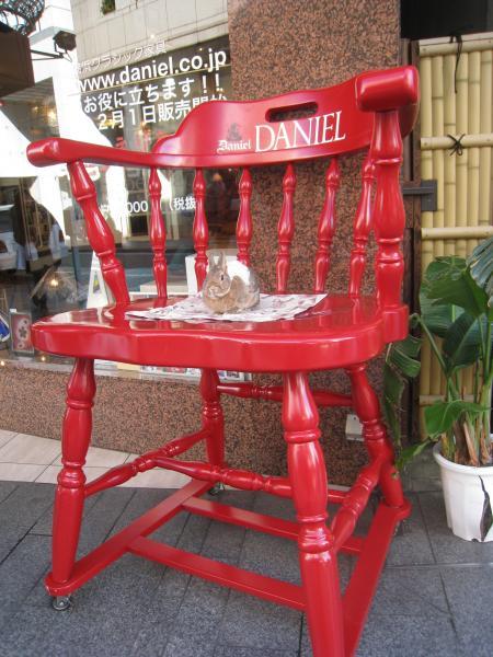 この椅子、久し振りだね♪