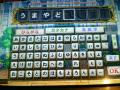 P1011257_20130117_s.jpg
