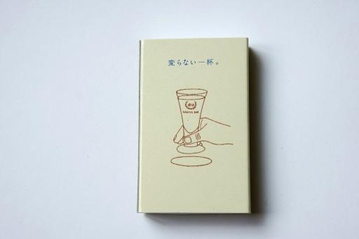 神谷バー(電気ブラン) ①