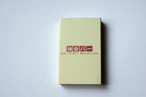 神谷バー(電気ブラン) ②