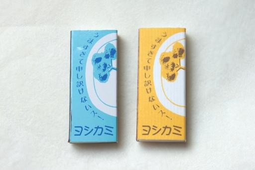 ヨシカミ(通常ver.青&黄) 表