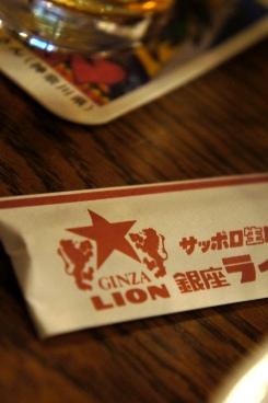 銀座ライオン店内⑤