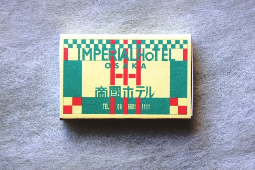 OLD IMPERIAL BAR ①