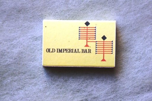 OLD IMPERIAL BAR ②