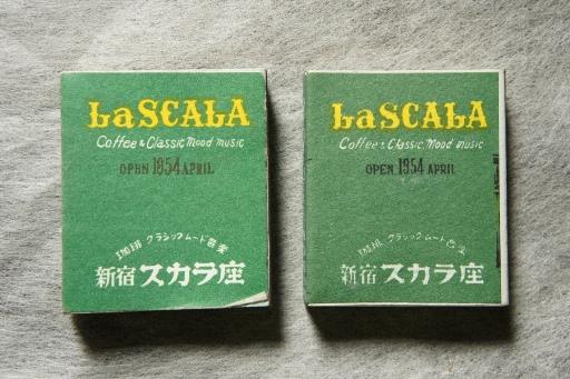 スカラ座②-5