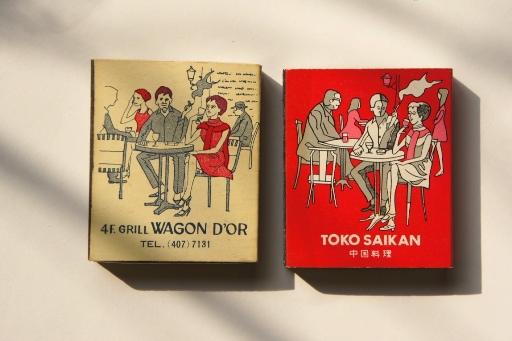 東光菜館/WAGON DOR