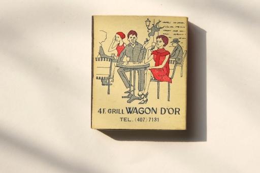 WAGON DOR ①