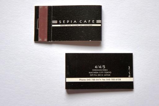 SEPIA CAFE ①