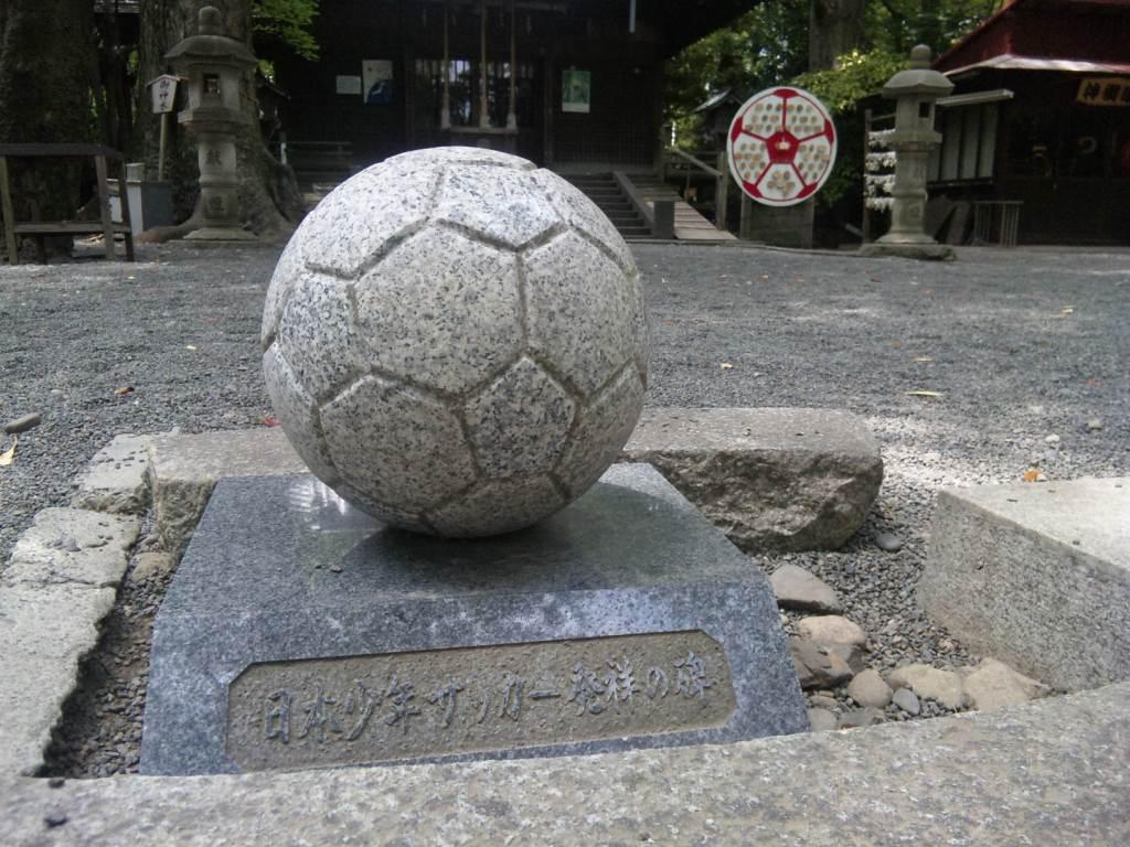 サッカーボールモニュメント