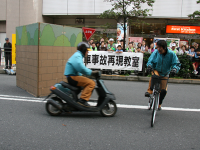 自転車事故9