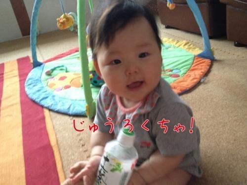 image_20130710224711.jpg