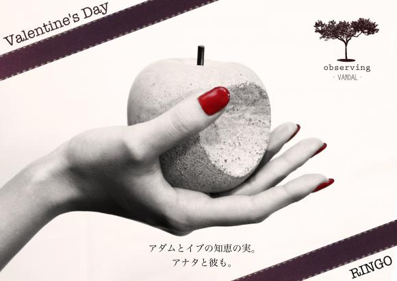valentine31.jpg