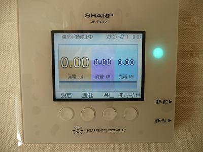ソーラーリモートコントローラー