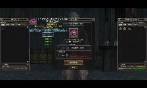 +7貴族金槌