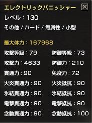 召喚物(3MCC)
