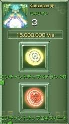 131226BNミッション