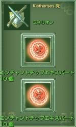 131226BNミッション-2